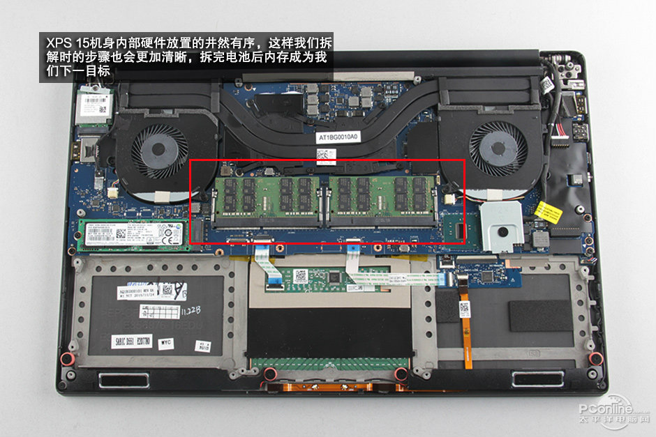 Dell Xps 15 9550 Disassembly And Ram Ssd Hdd Upgrade Guide