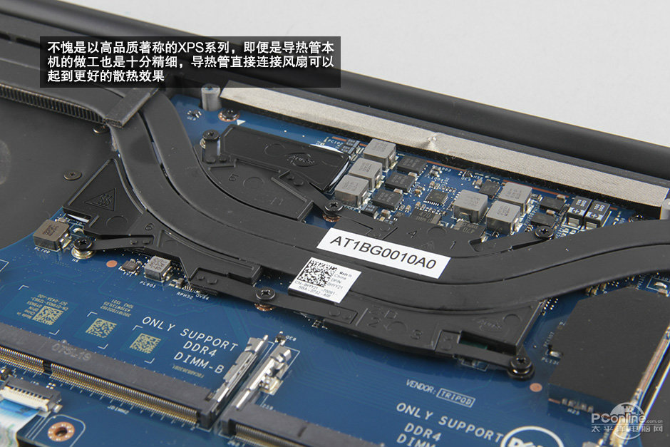 Dell XPS 15 9550 Disassembly and RAM, SSD, HDD upgrade guide