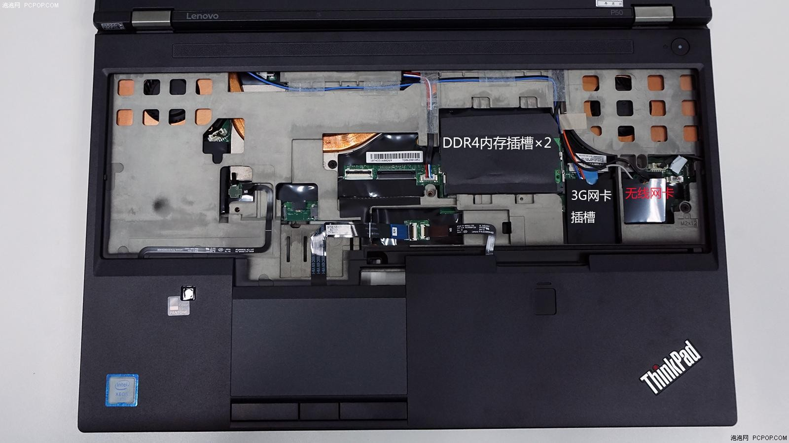 Lenovo Thinkpad P50 Disassembly And Ram Ssd Hdd Upgrade