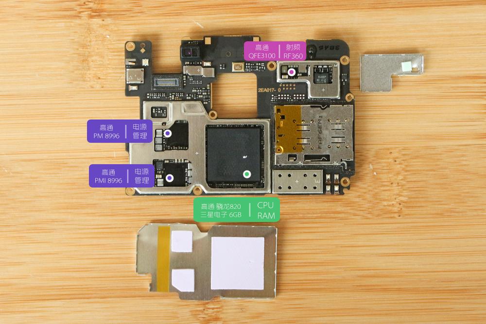 OnePlus 3 Teardown - Laptopmain com