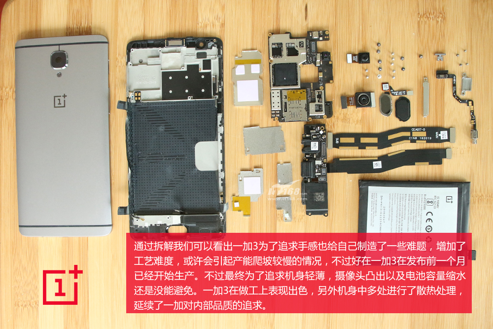 OnePlus 3 Teardown - Laptopmain com