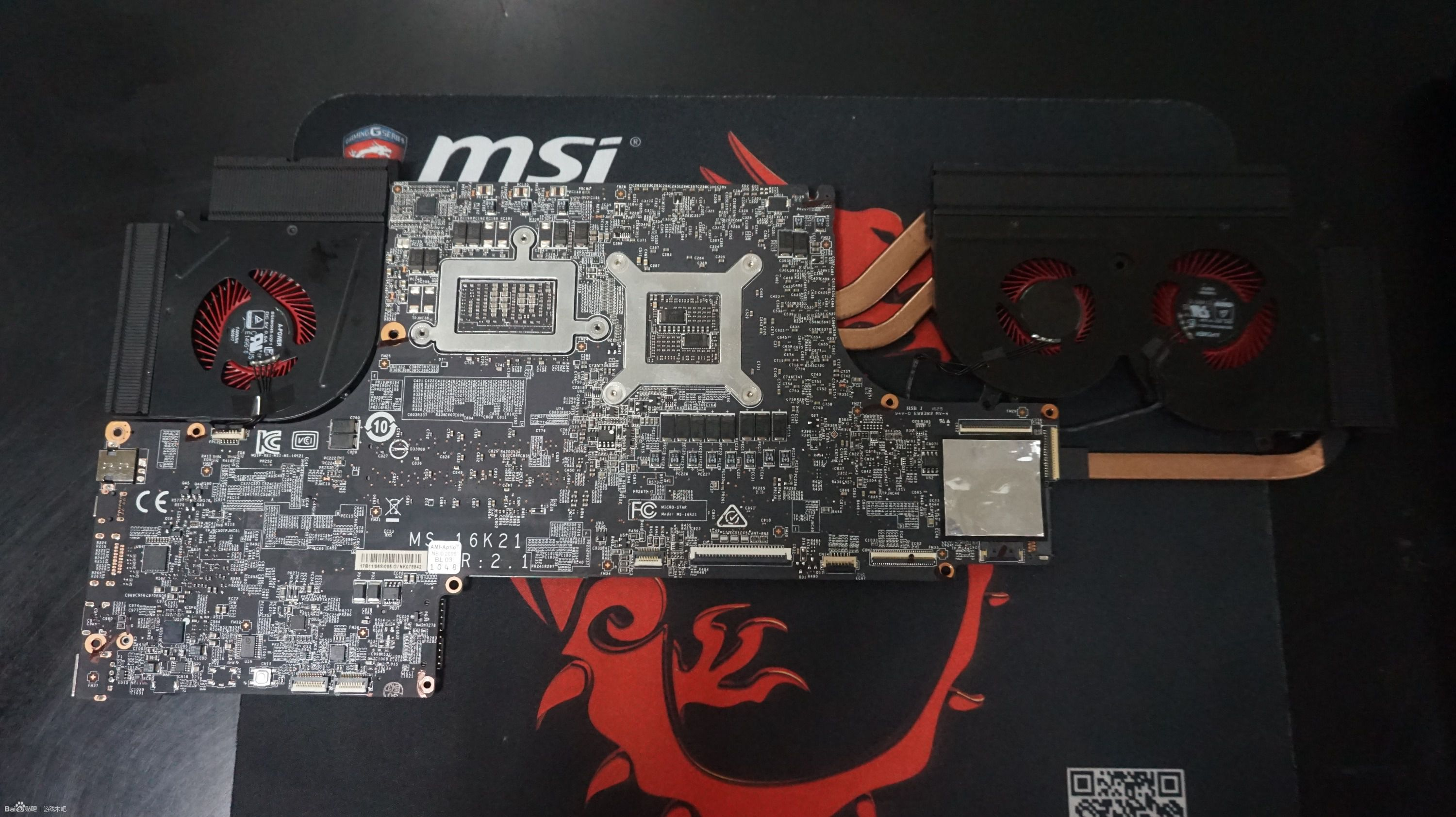Msi Gs73vr Disassembly And Ram Hdd Ssd Upgrade Guide