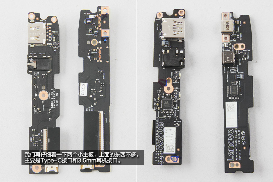 Lenovo Yoga 910 Disassembly and RAM, SSD upgrade options
