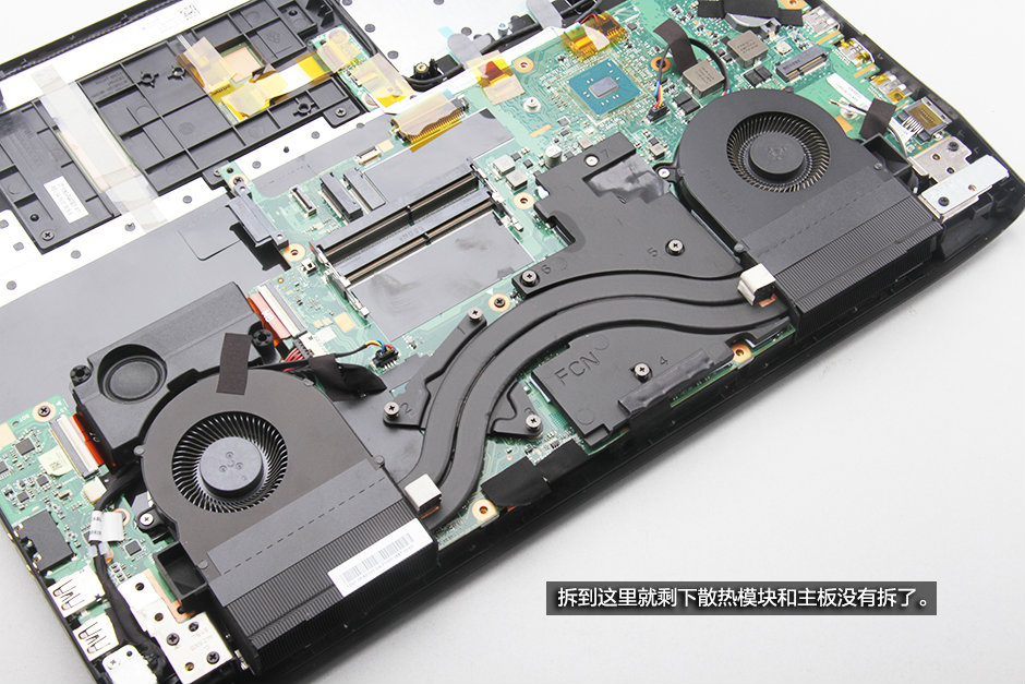Acer Predator 15 G9-591 Disassembly and RAM, HDD, SSD