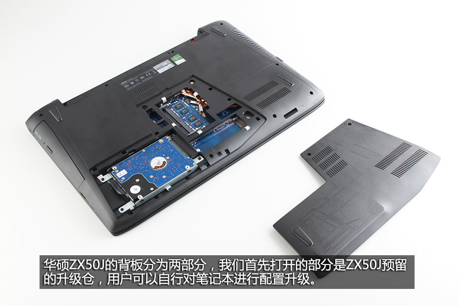 Asus ROG GL552VW Disassembly and RAM, HDD, SSD upgrade