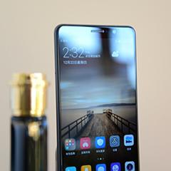 Huawei-Mate-9-Obsidian-Black