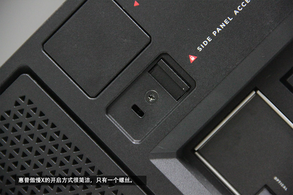 HP Omen 900 Disassembly and RAM, SSD Upgrade Options