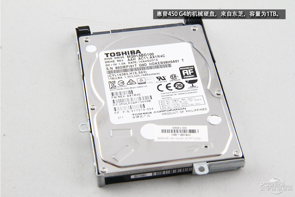 how to format hp laptop hard drive