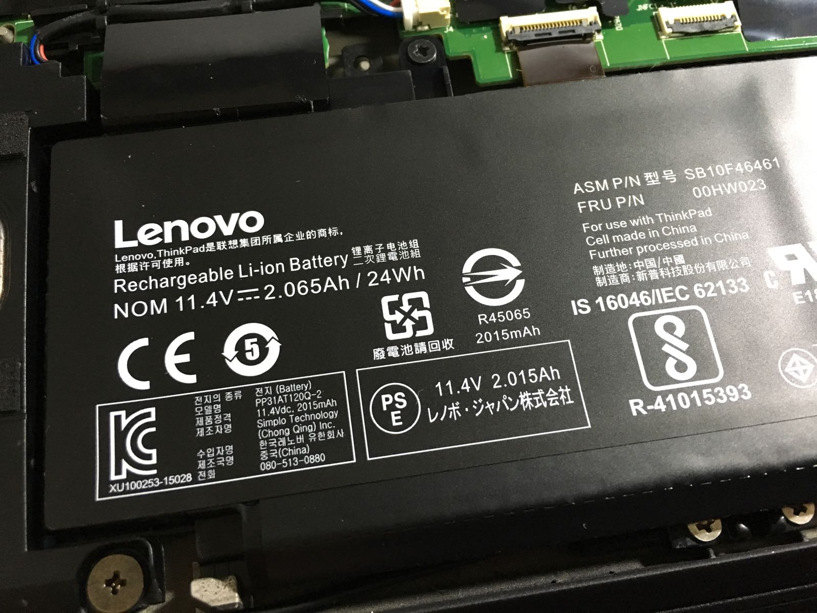 Lenovo Thinkpad T470s Disassembly and RAM, SSD Upgrade