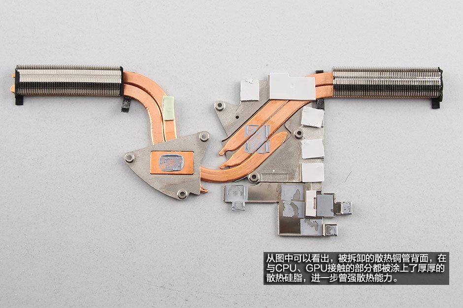 Razer Blade 14 2017 Disassembly - Laptopmain com