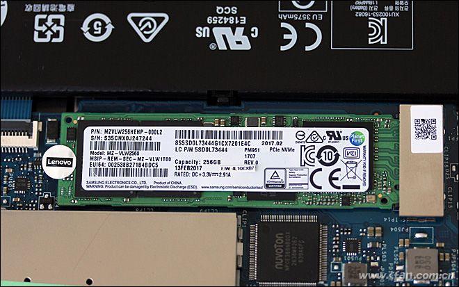 Lenovo ideapad 720S PCIe NVMe M.2 SSD