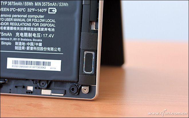 Lenovo ideapad 720S JBL speakers