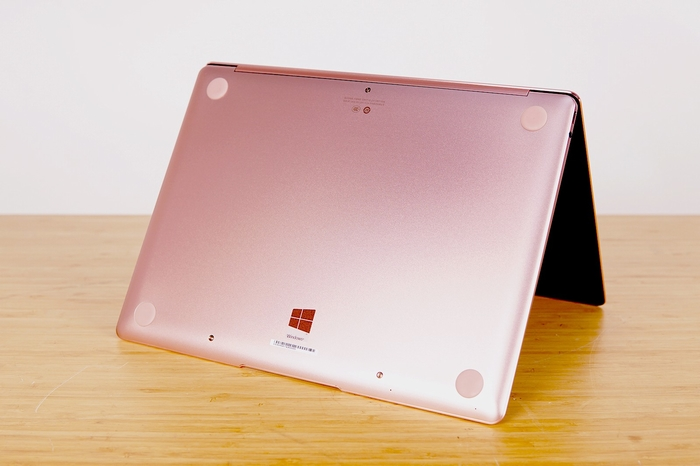 Removing the Huawei MateBook X bottom cover