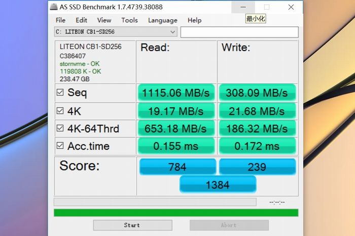 Huawei MateBook X SSD