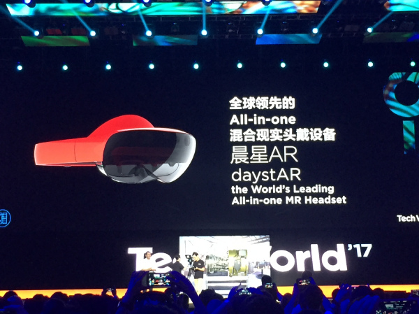 Lenovo DaystAR