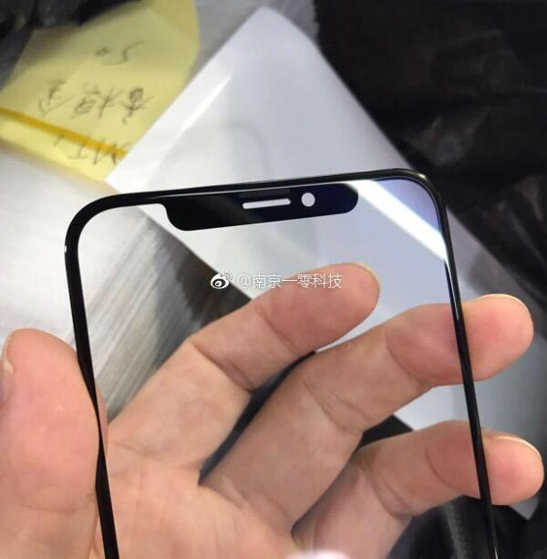 Apple iPhone 8 screen front  glass