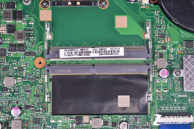 Asus VivoBook Pro N580VD RAM