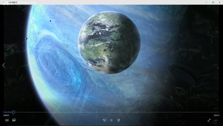 Asus ZenBook UX530UQ battery test