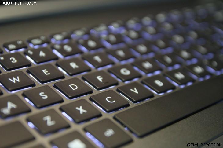 Asus ZenBook-UX530UQ keyboard backlight