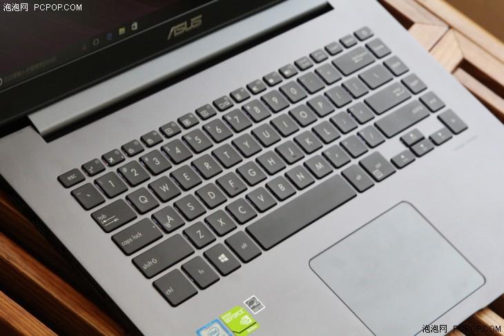 Asus ZenBook UX530UQ