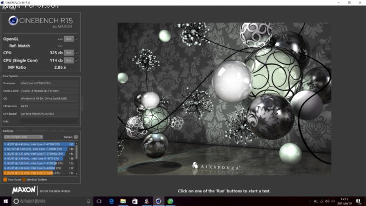 Asus ZenBook UX530UQ processor performance