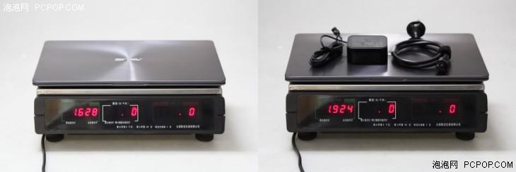 Asus ZenBook UX530UQ weight test