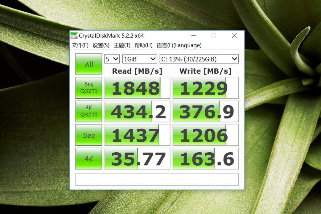 Dell XPS 13 9360 ssd test