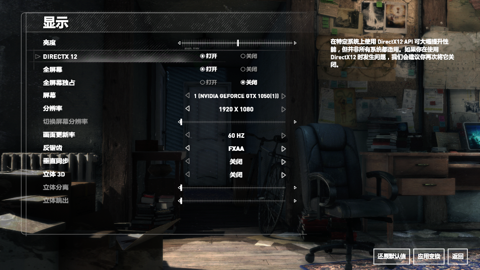 N580VD gaming test settings