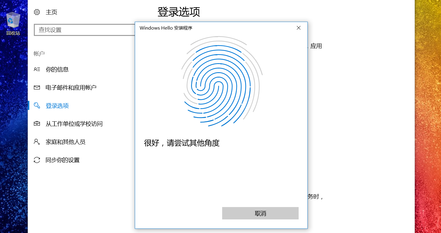 xiaomi mi notebook Air 13 fingerprint sensor 2