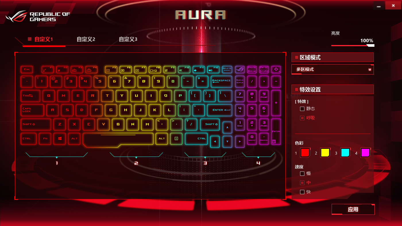 Asus ROG Strix GL702VI AURA