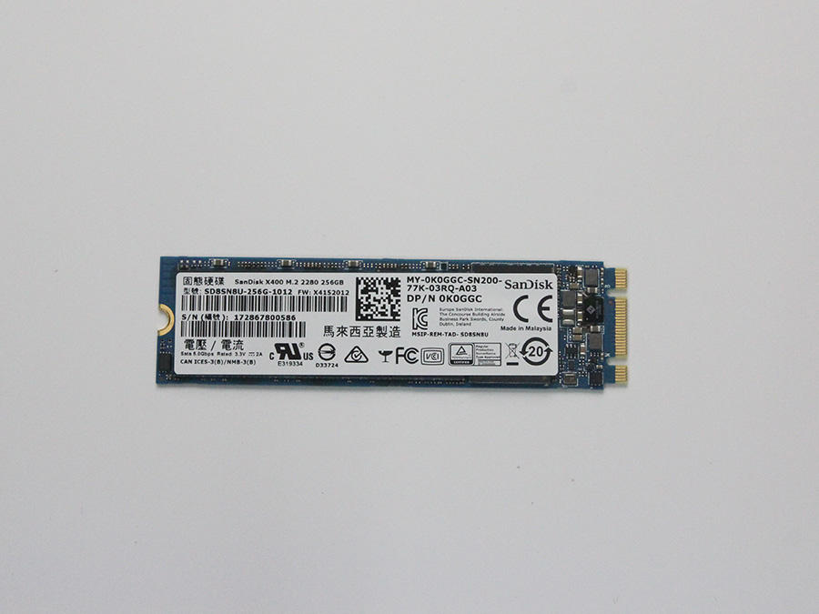 Dell Inspiron 13 7373 SSD