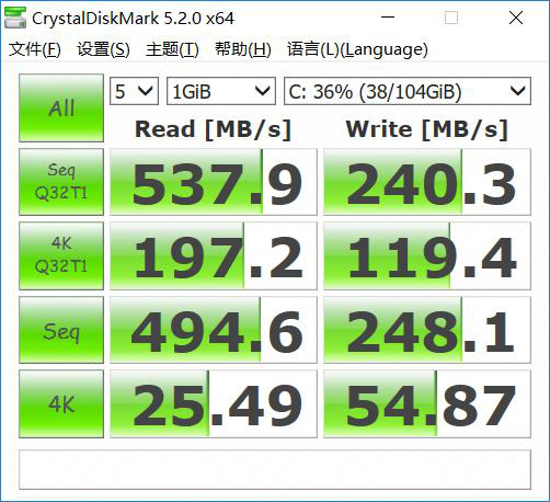 Dell Vostro 15 7000 7570 SSD test