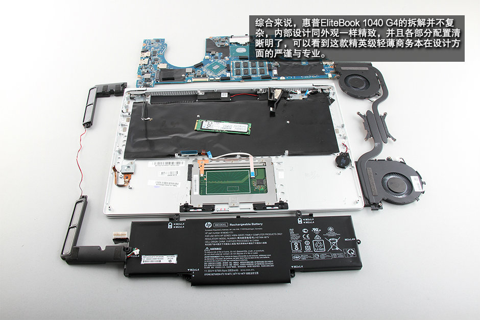 HP EliteBook 1040 G4 Disassembly (SSD, RAM Upgrade Options