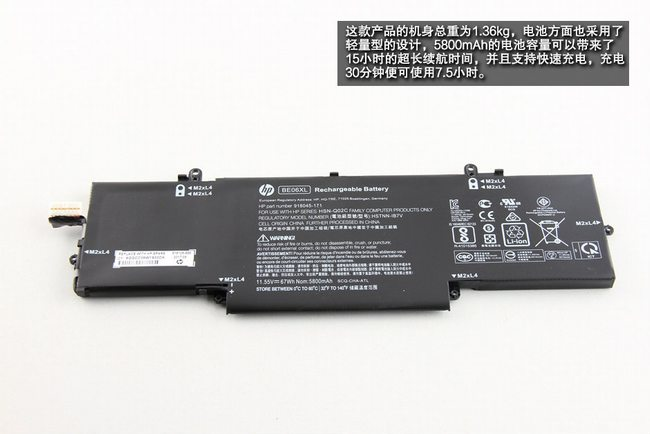 HP EliteBook 1040 G4 battery
