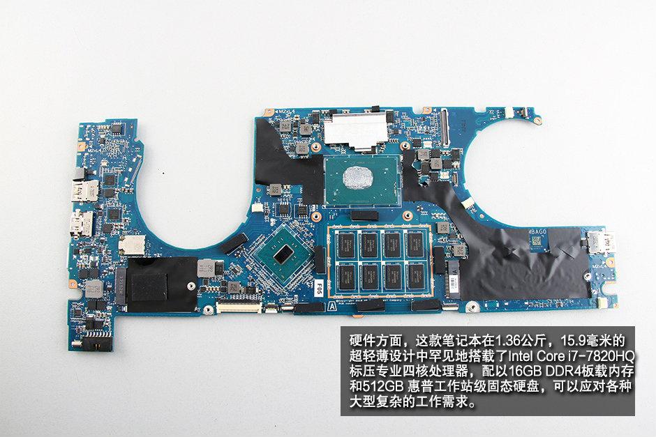 HP EliteBook 1040 G4 Disassembly (SSD, RAM Upgrade Options