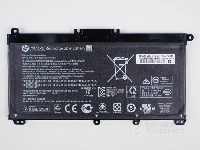 HP Pavilion 15-ck000 battery