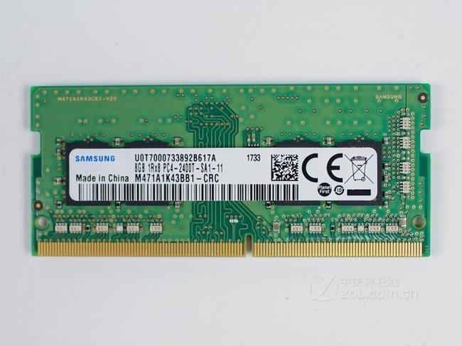 HP Pavilion 15-ck000 RAM