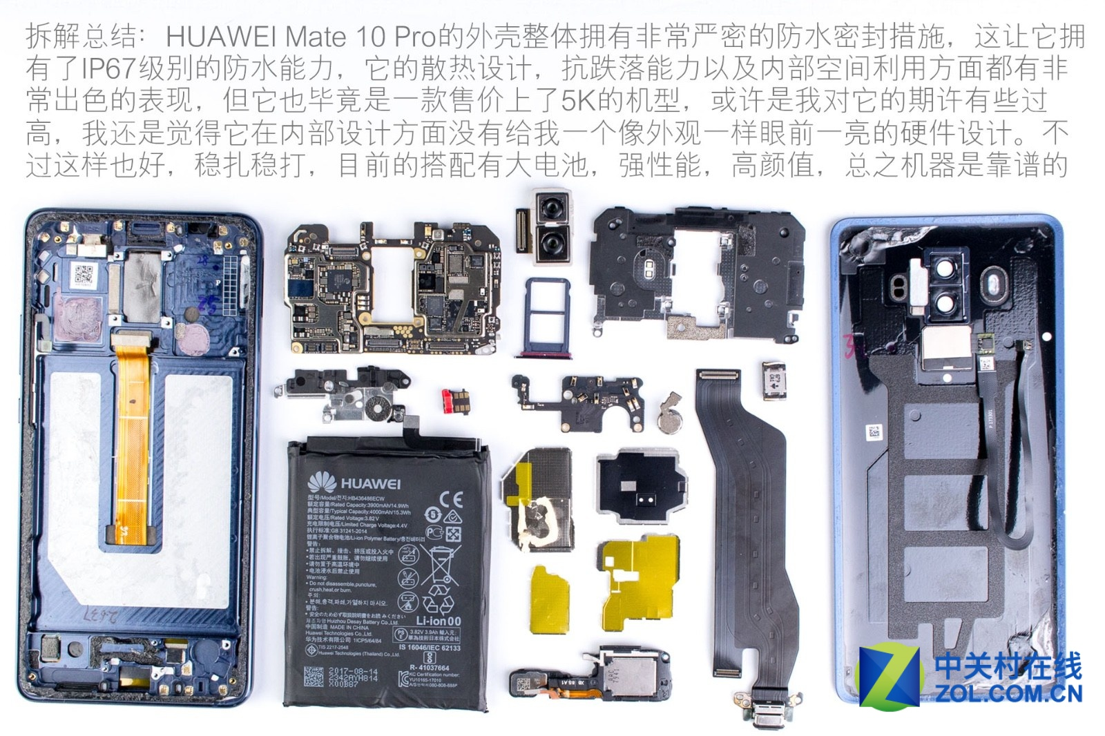 Huawei Mate 10 Pro Teardown - Laptopmain com