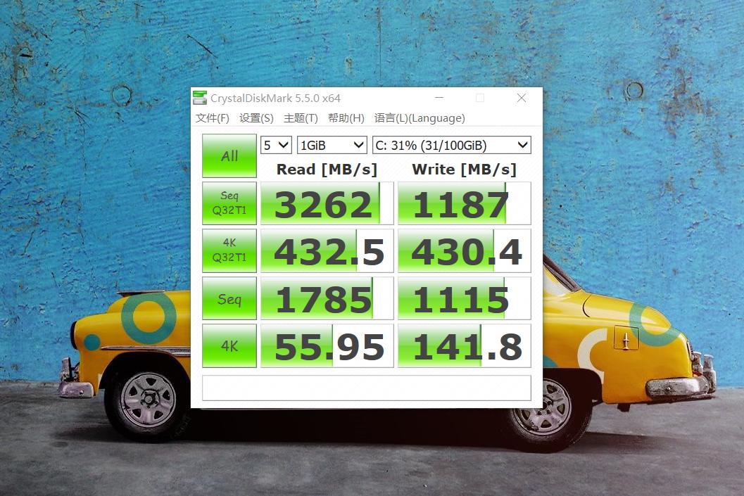Lenovo Ideapad 720s SSD test