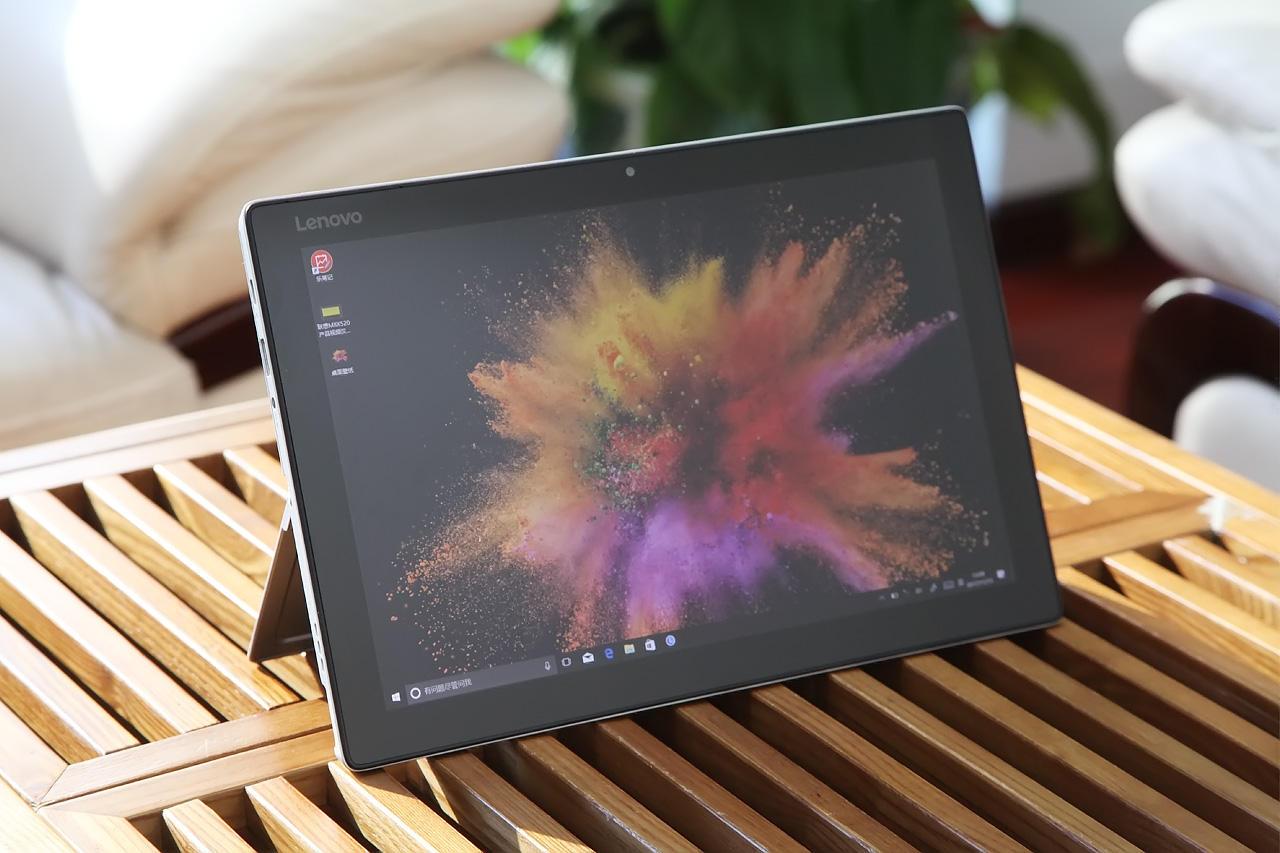 Lenovo Miix 520 screen