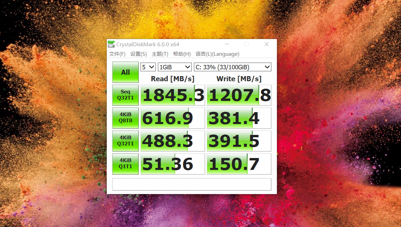 Lenovo Miix 520 ssd
