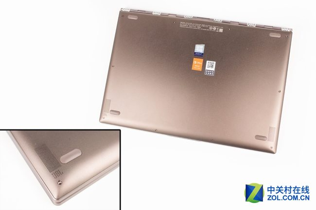 Yoga 920 back cover
