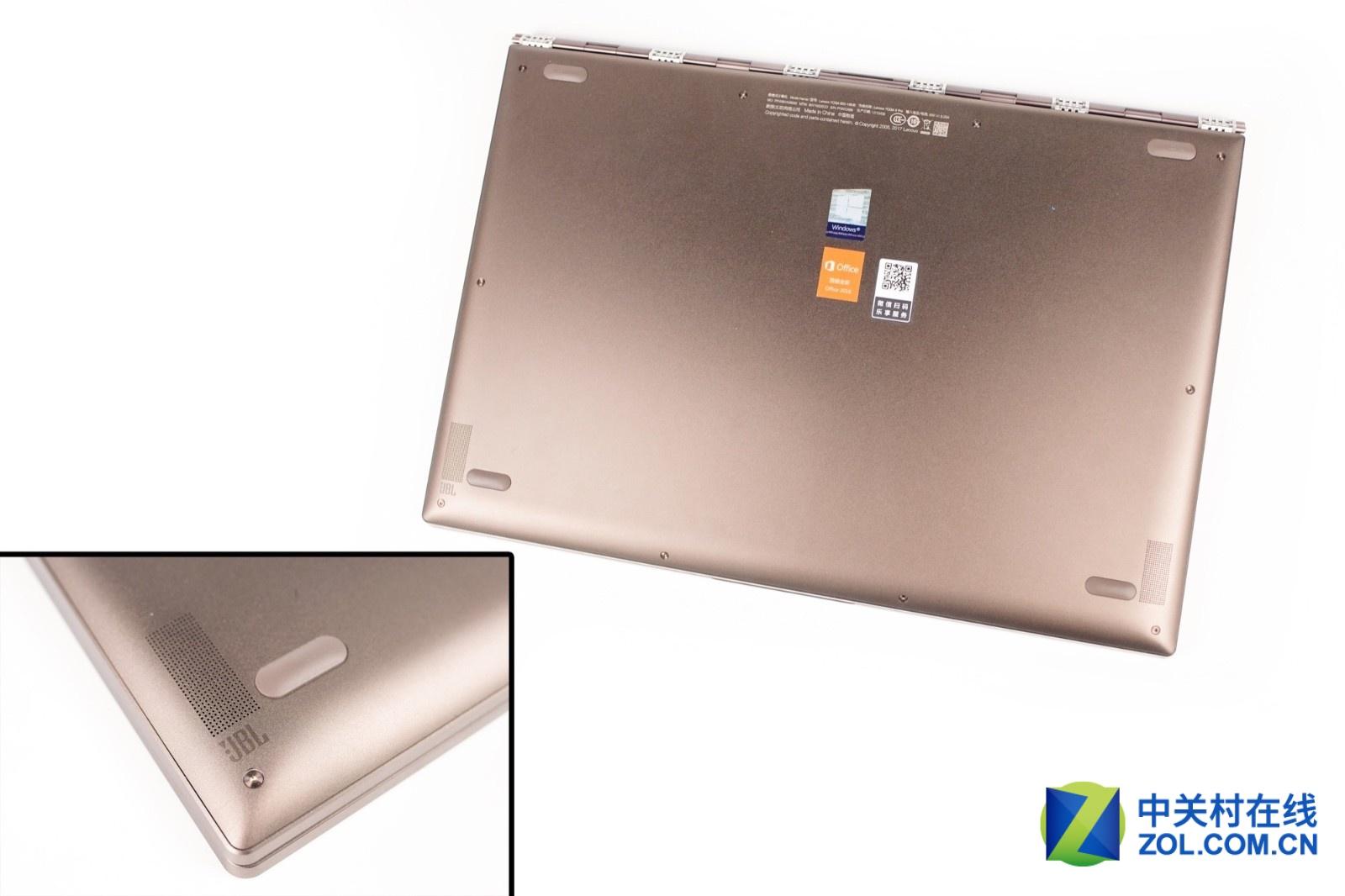 Lenovo Yoga 920 Disassembly (SSD, RAM Upgrade Options) - Laptopmain com