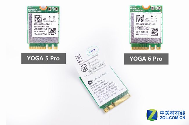 Yoga 920 wireless card