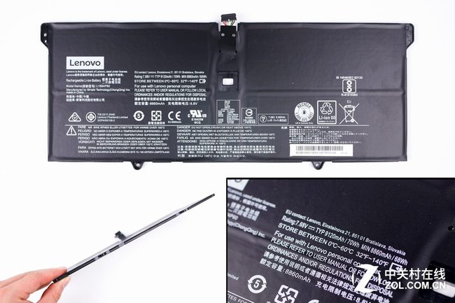 Yoga 920 battery