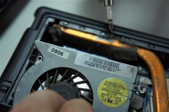 remove the cooling fan