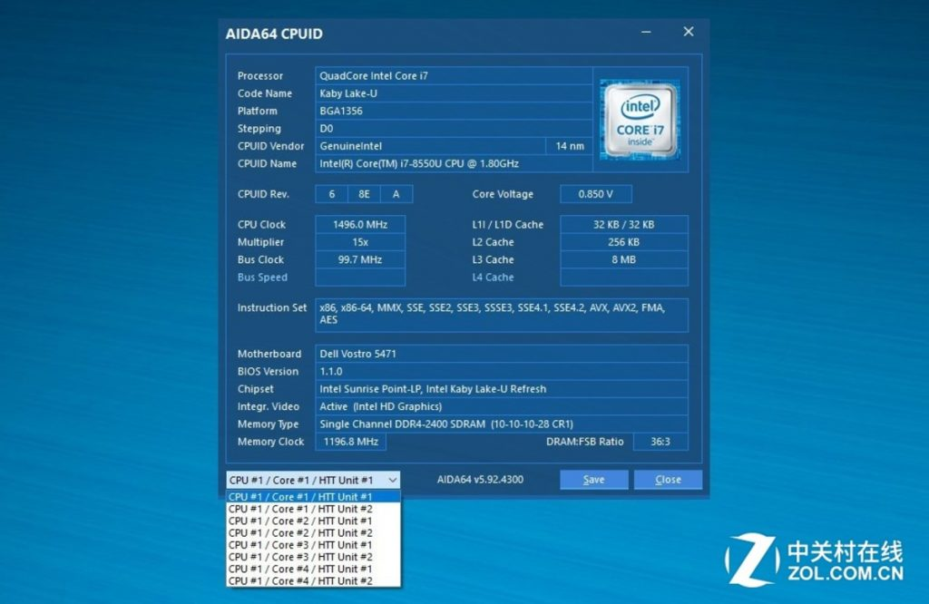 Dell Vostro 14 5471 CPU test