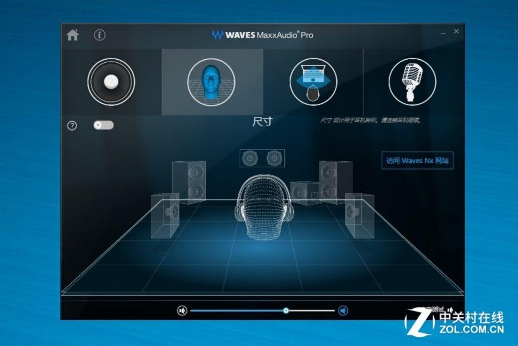 Dell Vostro 14 5471 WAVES MaxxAudio Pro