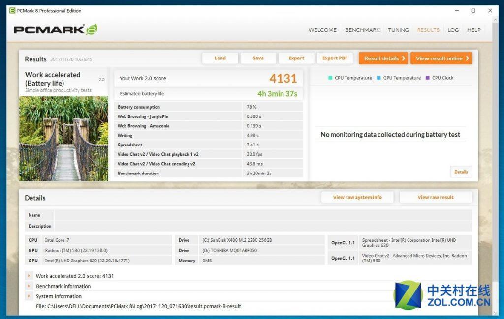 Dell Vostro 14 5471 battery life