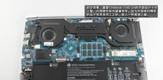 HP EliteBook 1040 G4 internal picture